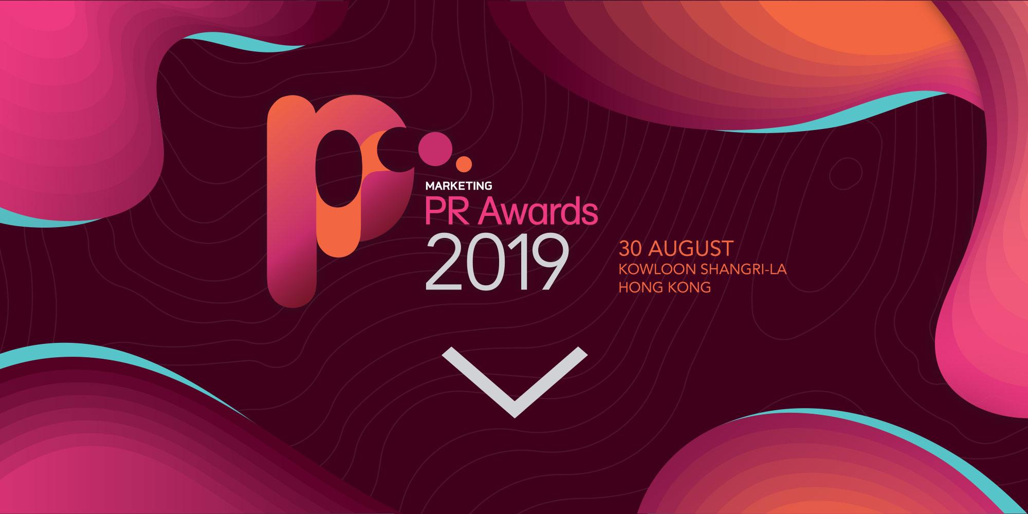 PR Awards 2019 HK