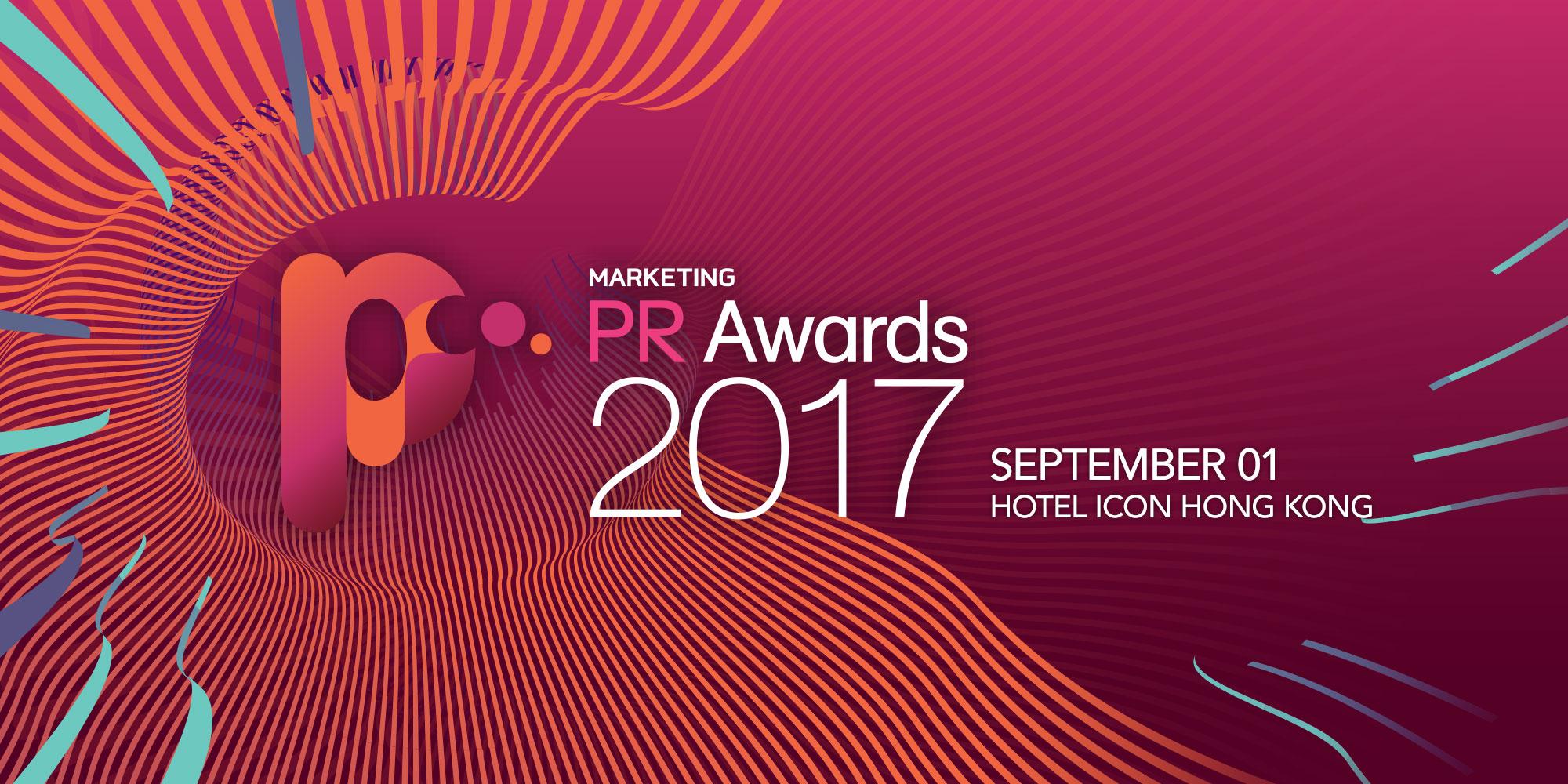 PR Awards 2017