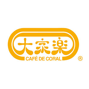 Segafredo Cafe De Coral