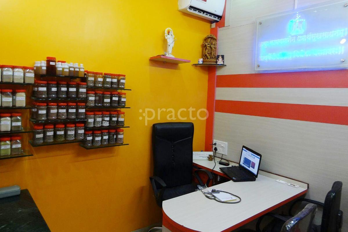Best Ayurveda Clinics in Pimple Saudagar, Pune - Book Appointment, View  Reviews, Address | Practo