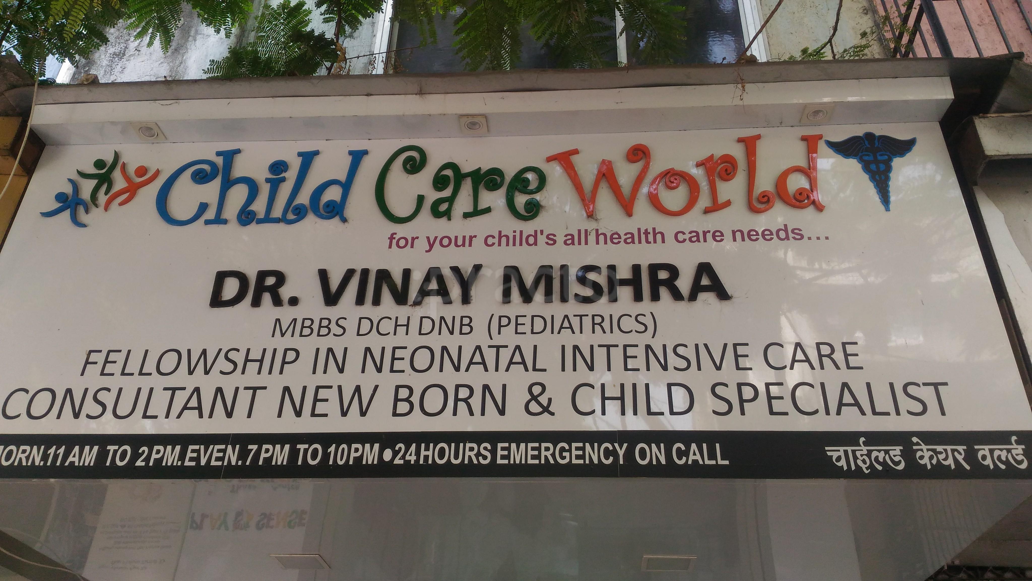 Best Pediatric Clinics in Mulund West, Mumbai - Book