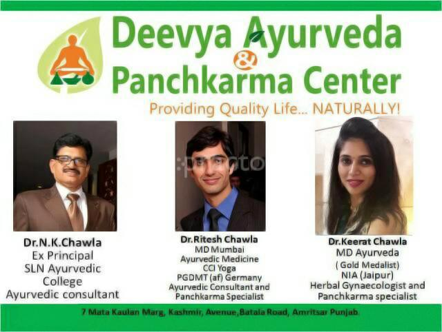 Best Clinics in Amritsar - Book Appointment, View Reviews, Address