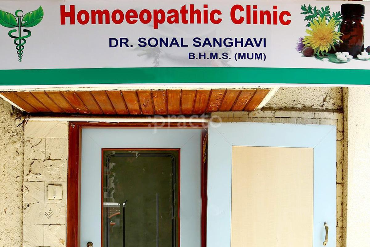 Best Homoeopathy Clinics in Mumbai - Book Appointment, View