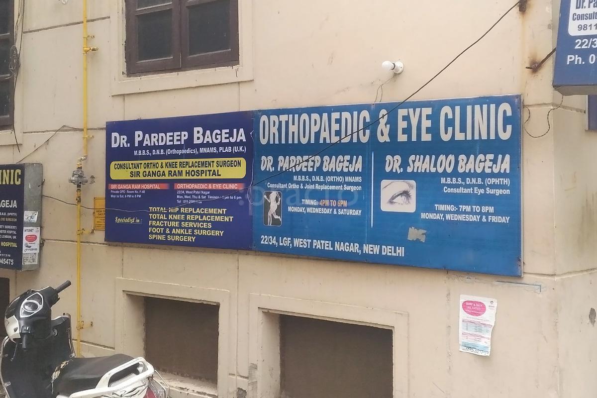f428e7e420a Best Eye Clinics in Satya Niketan