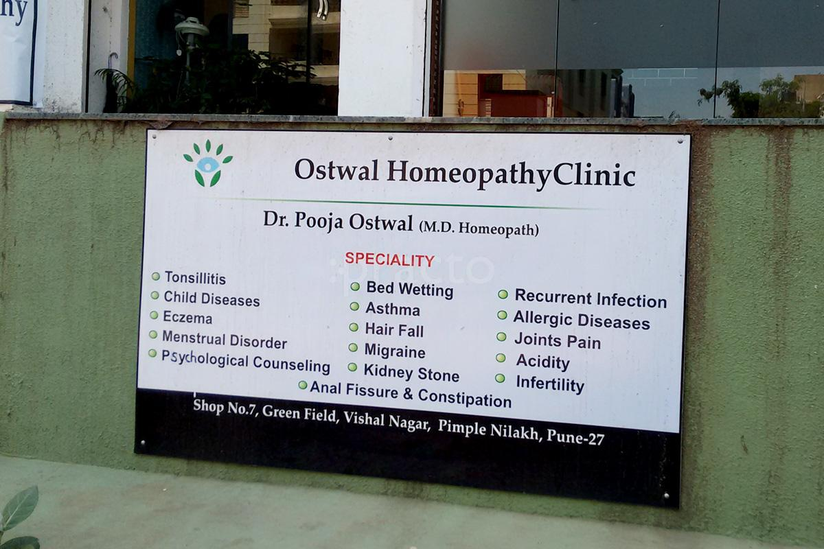 Best Homoeopathy Clinics in Balewadi, Pune - Book