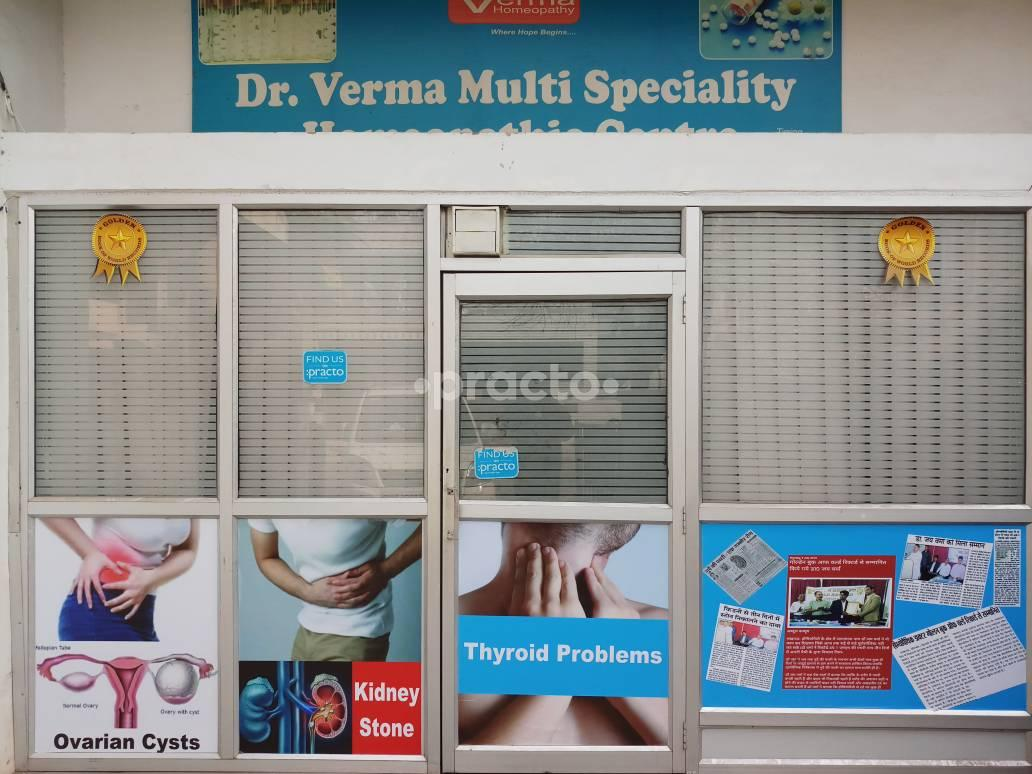 Best Homoeopathy Clinics in Aliganj, Lucknow - Book