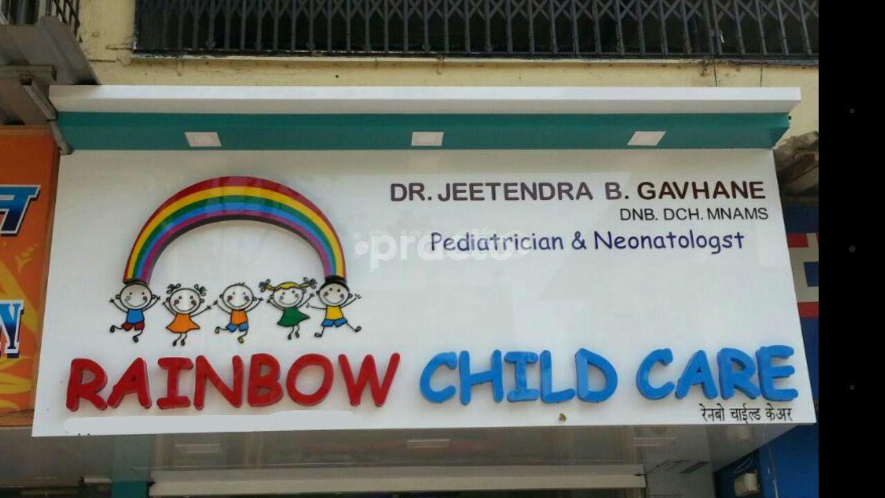Best Pediatric Clinics in Vashi, Navi Mumbai - Book