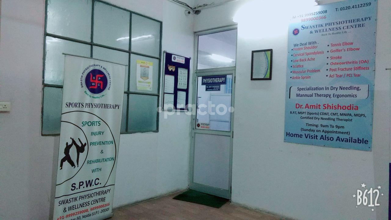 Best Sports And Musculoskeletal Physiotherapy Clinics in Noida