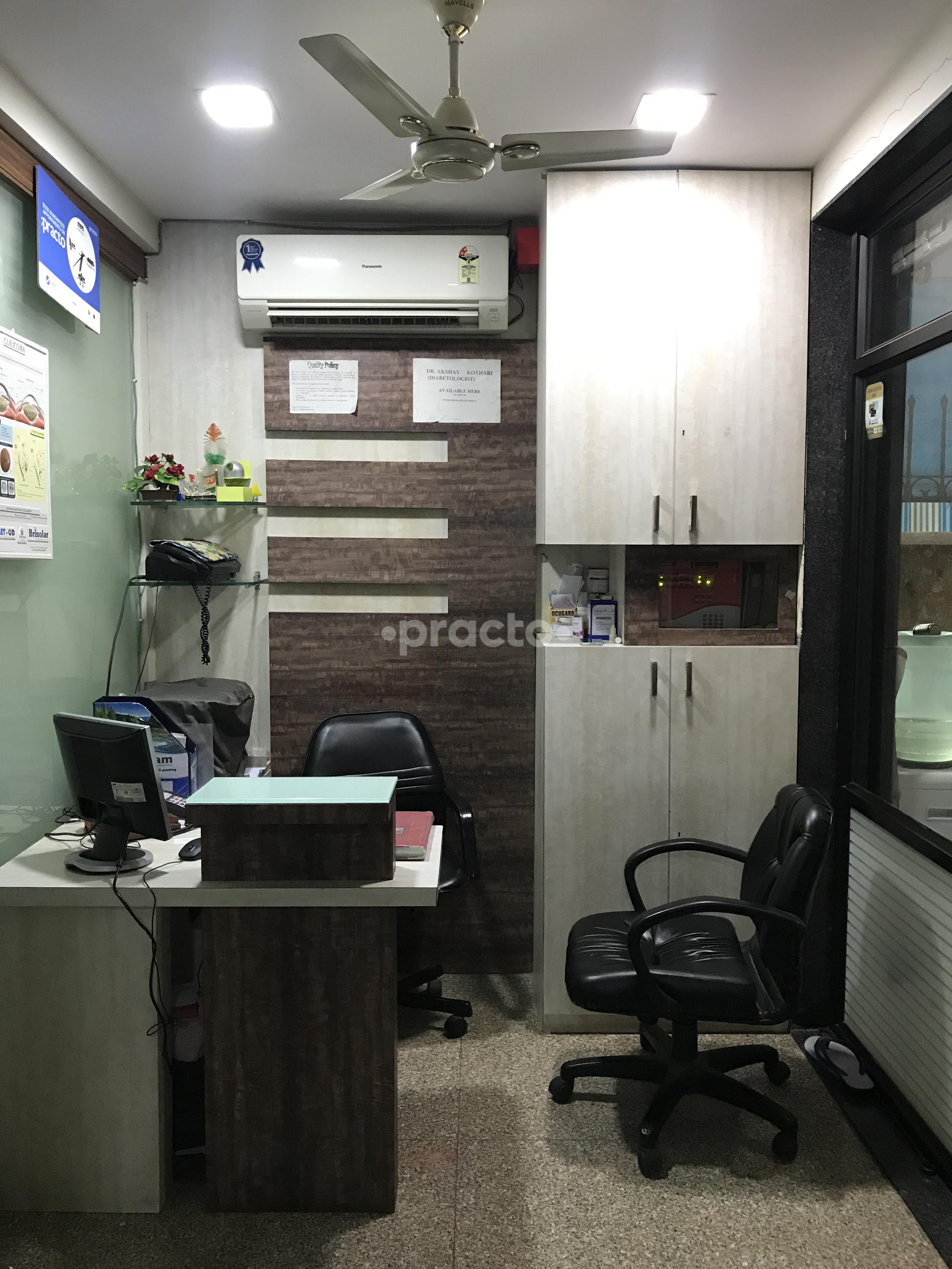 Best Low Vision Speciality Clinics in Andheri East Mumbai Book