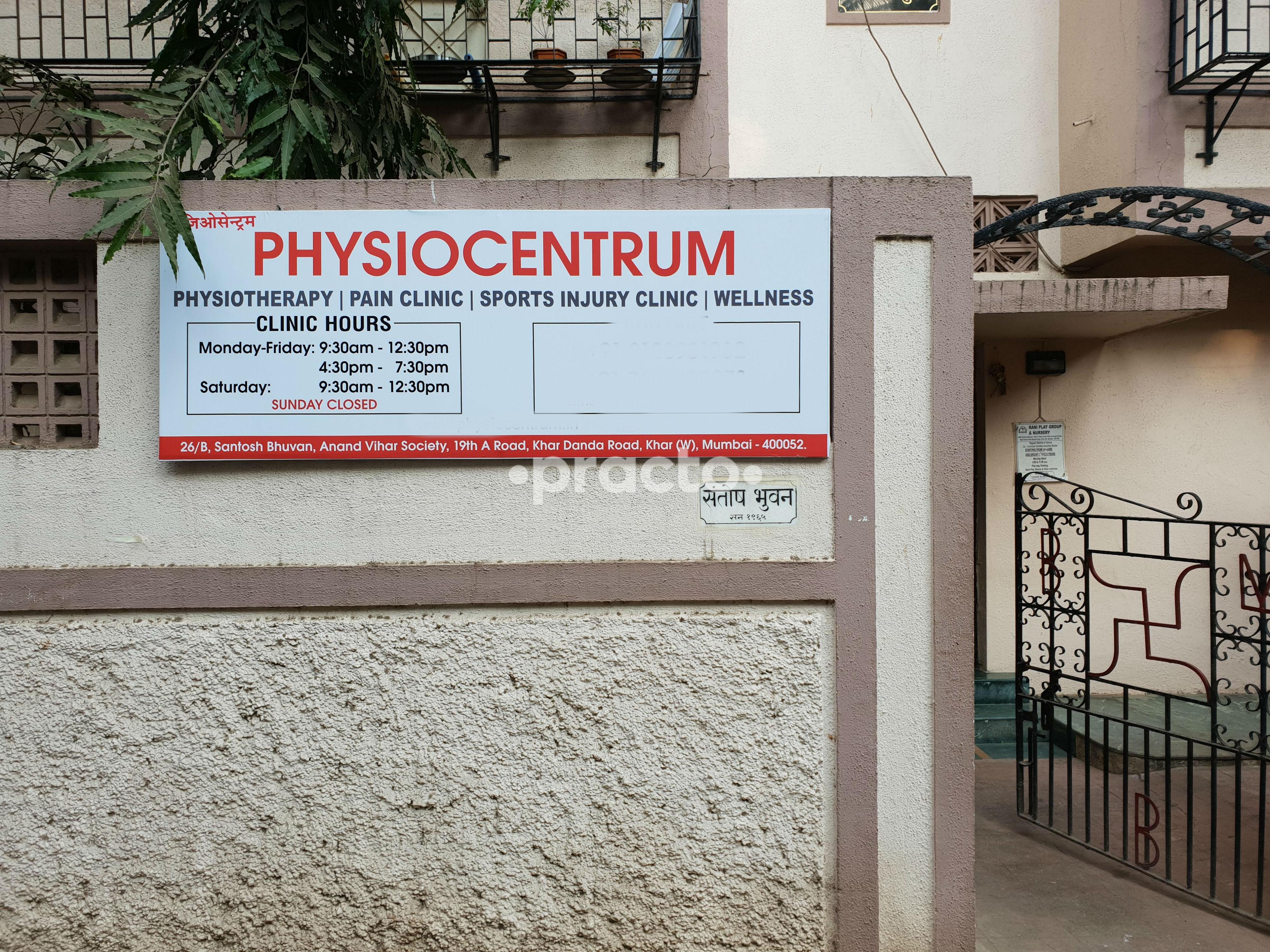 Best Physiotherapy Clinics in Khar West, Mumbai - Book
