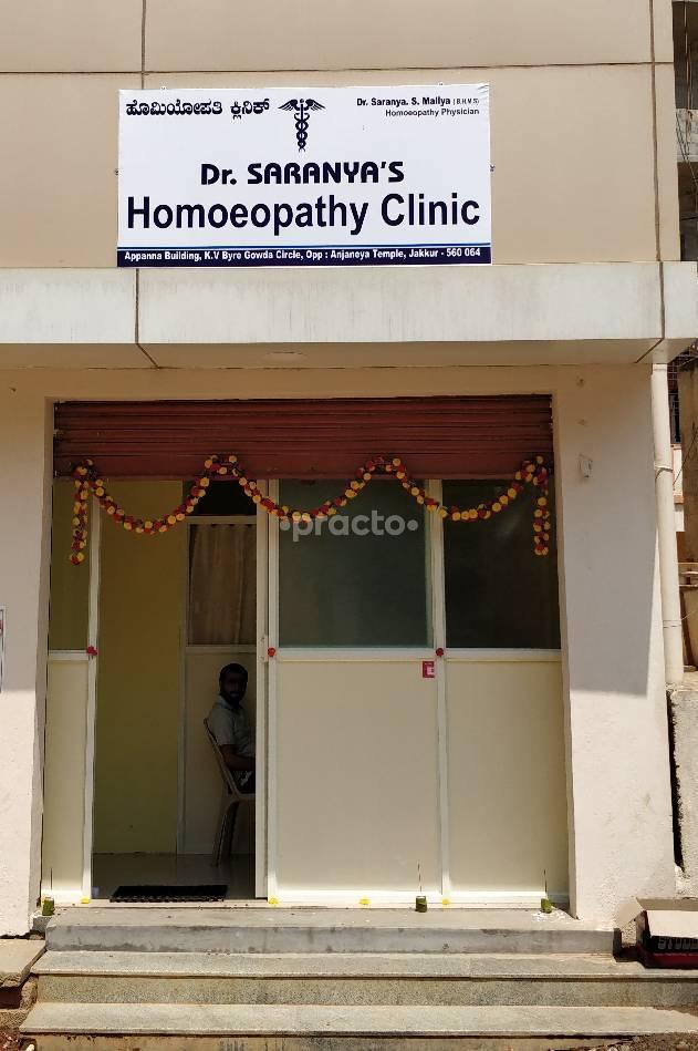 Best Homoeopathy Clinics in Sahakaranagar, Bangalore - Book