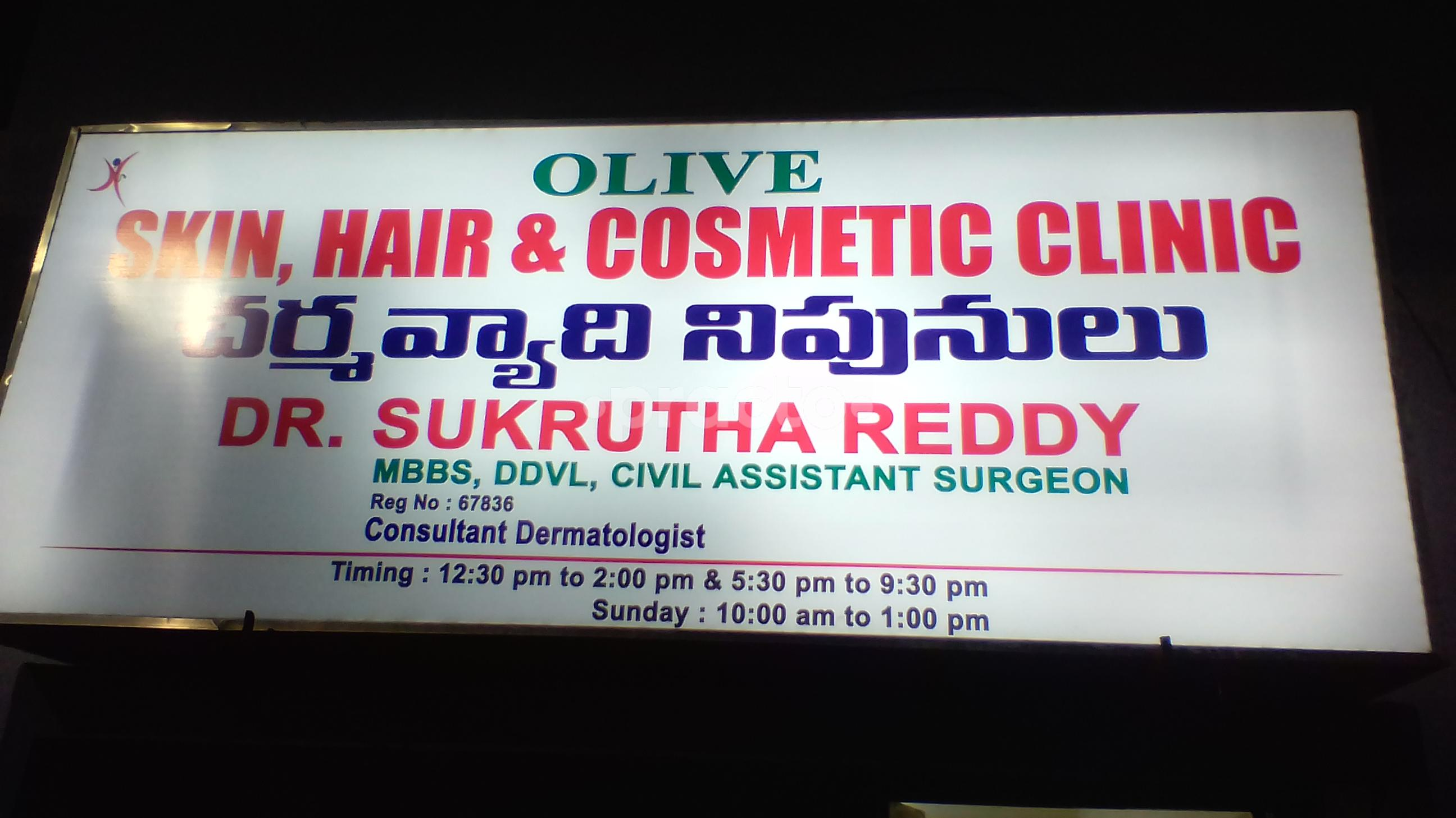Discussion on this topic: 10 Most Popular Cosmetic Clinics In Hyderabad, 10-most-popular-cosmetic-clinics-in-hyderabad/