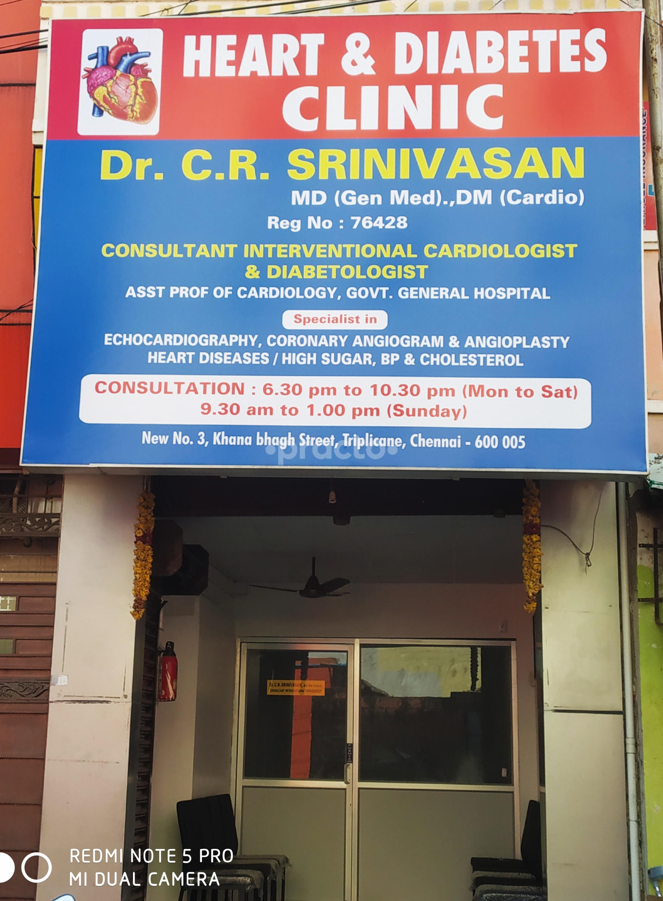 Best Interventional Cardiology Clinics in Periyamet, Chennai