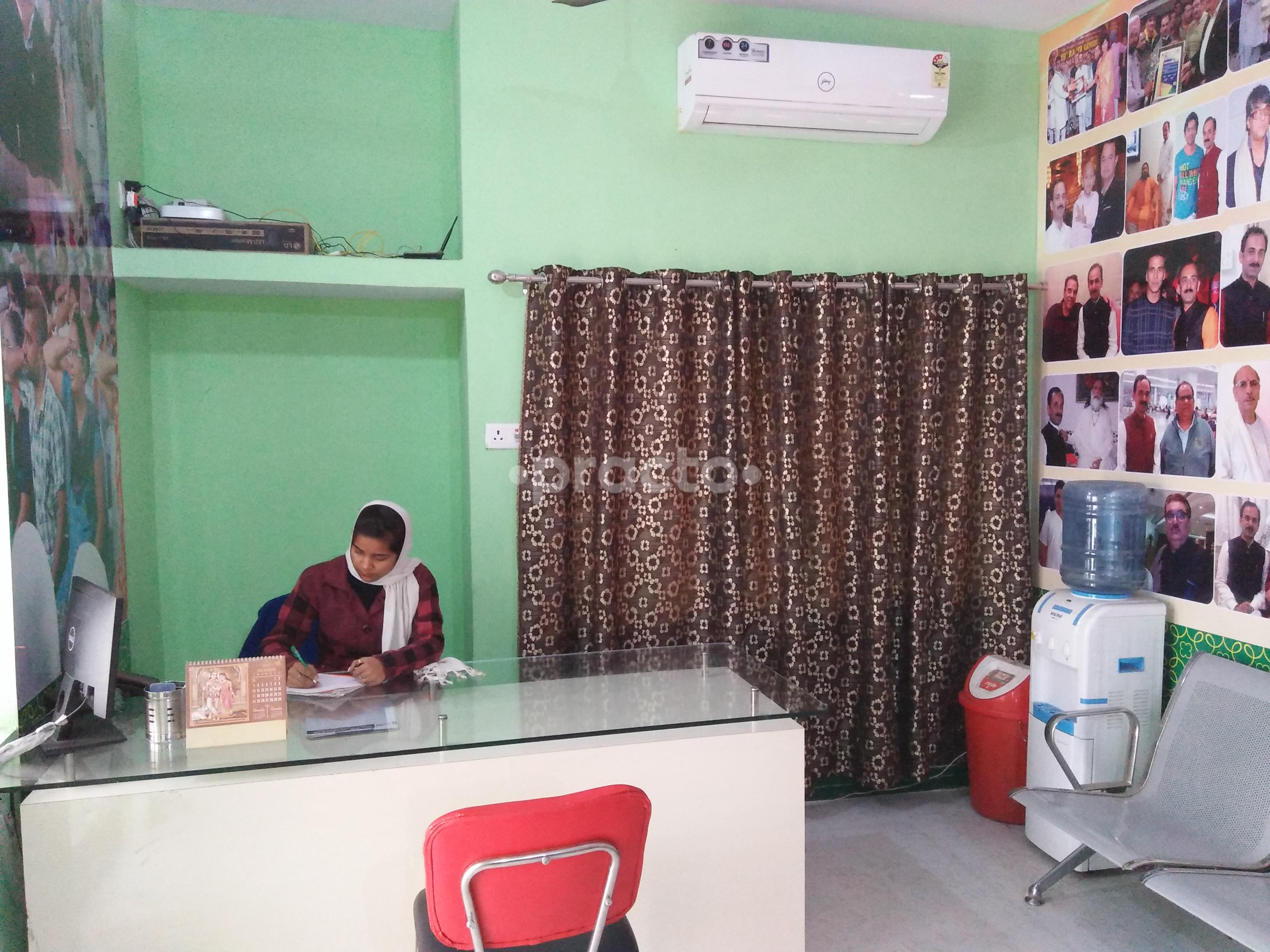 0ac6071e7d8 Best Hospitals in Gorakhpur - Book Appointment Online