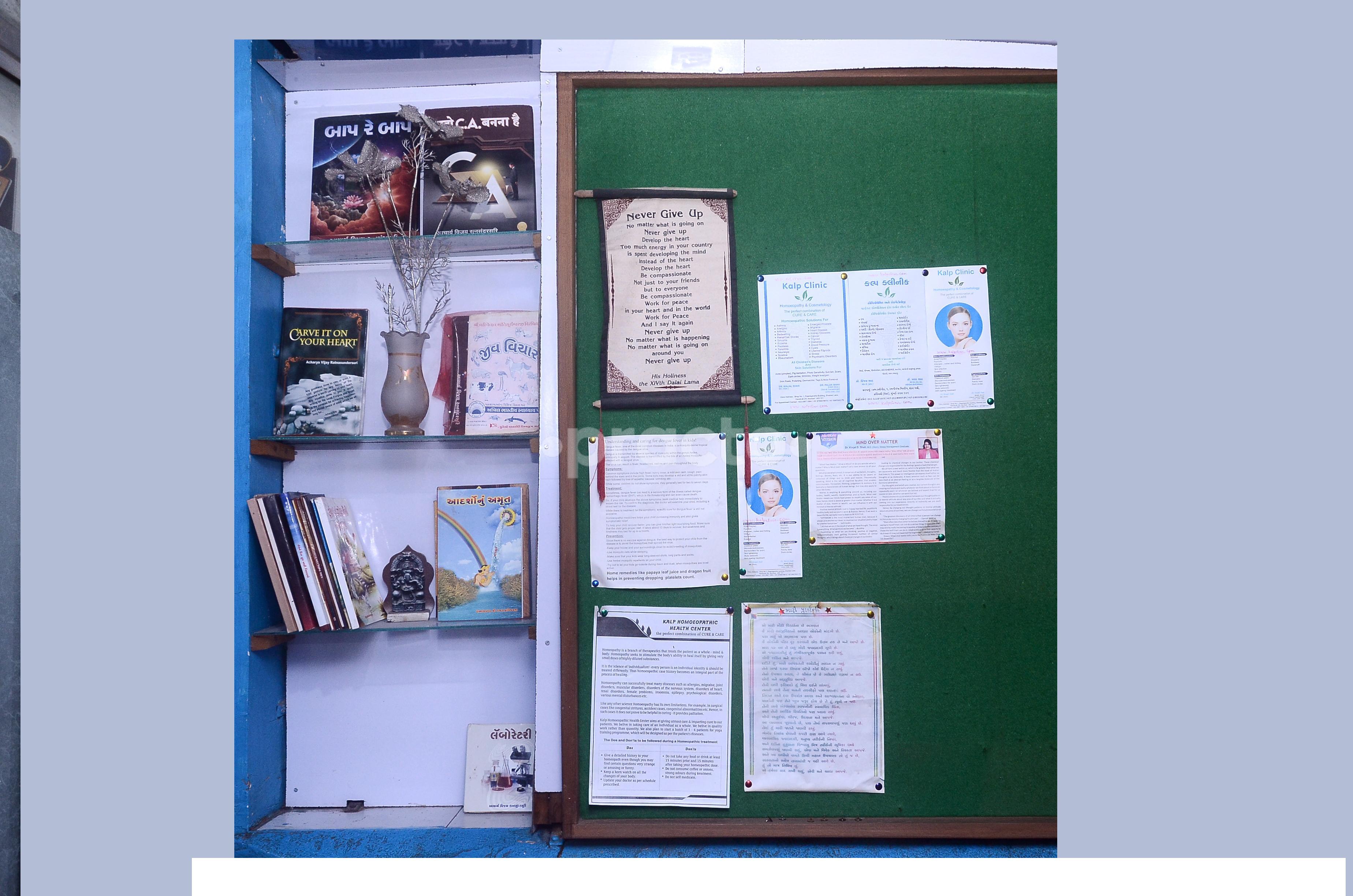 Best Homoeopathy Clinics in Malad West, Mumbai - Book