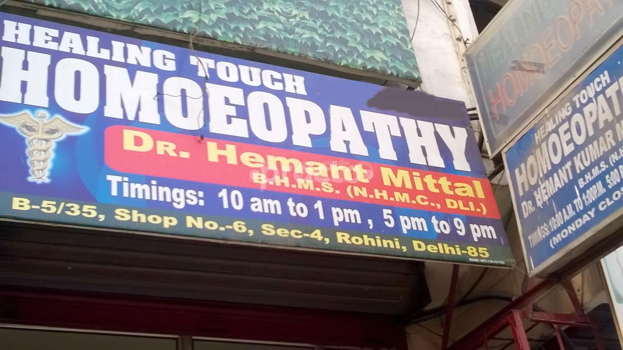Best Homoeopathy Clinics in Rohini, Delhi - Book Appointment