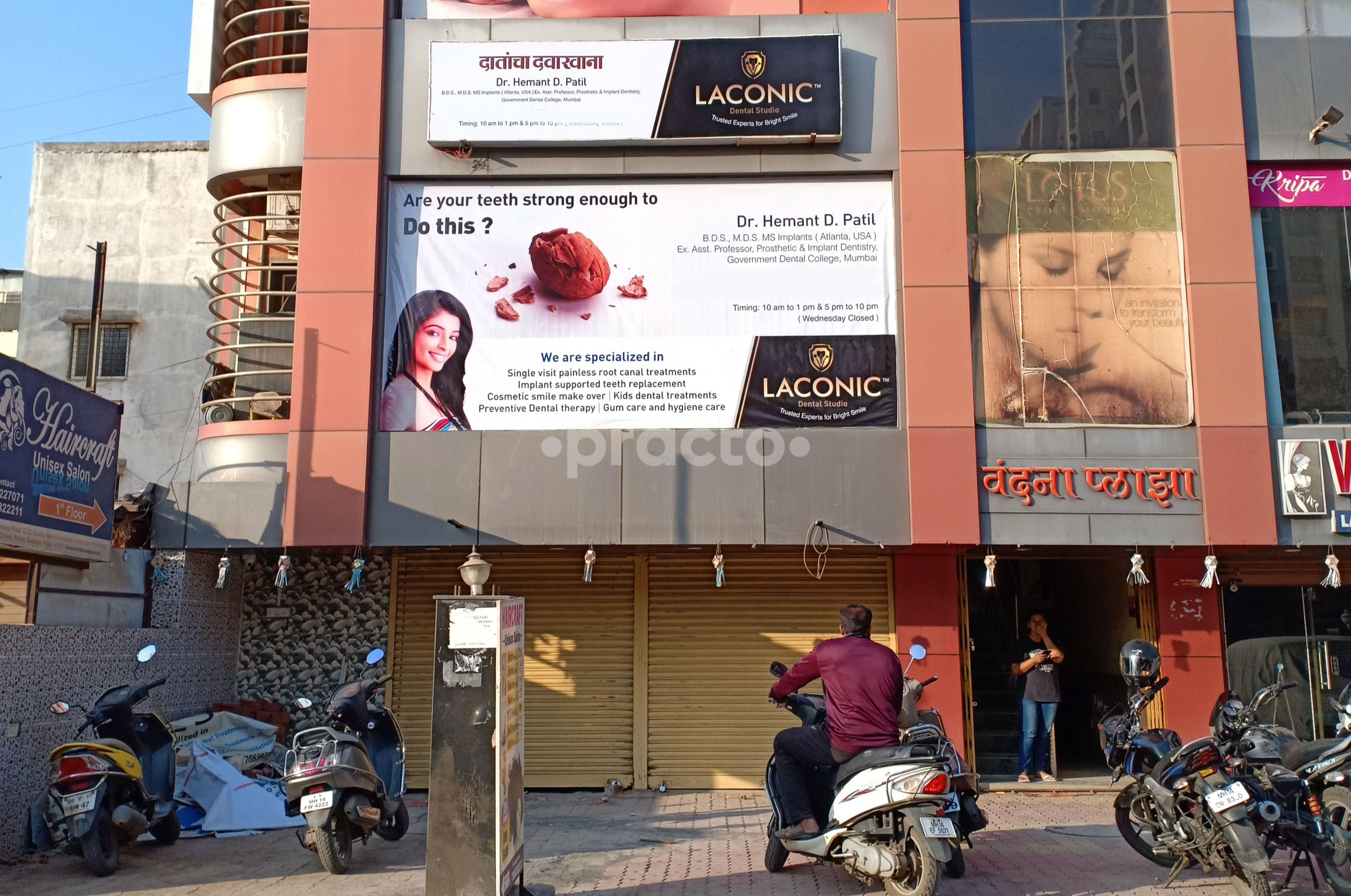 Best Clinics in Pune - Book Appointment, View Reviews
