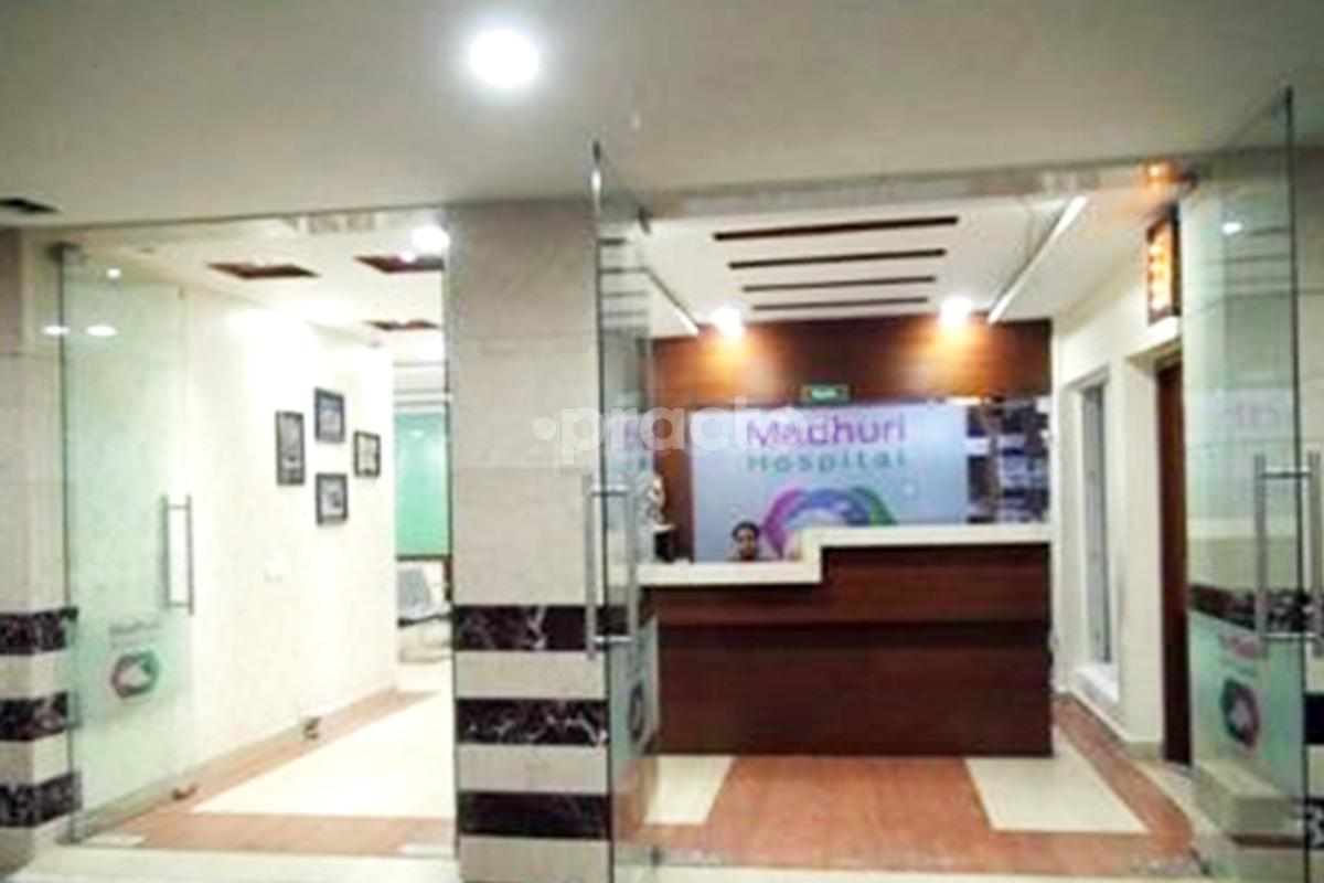 Madhuri Hospital Multi Speciality In Yousufguda Hyderabad