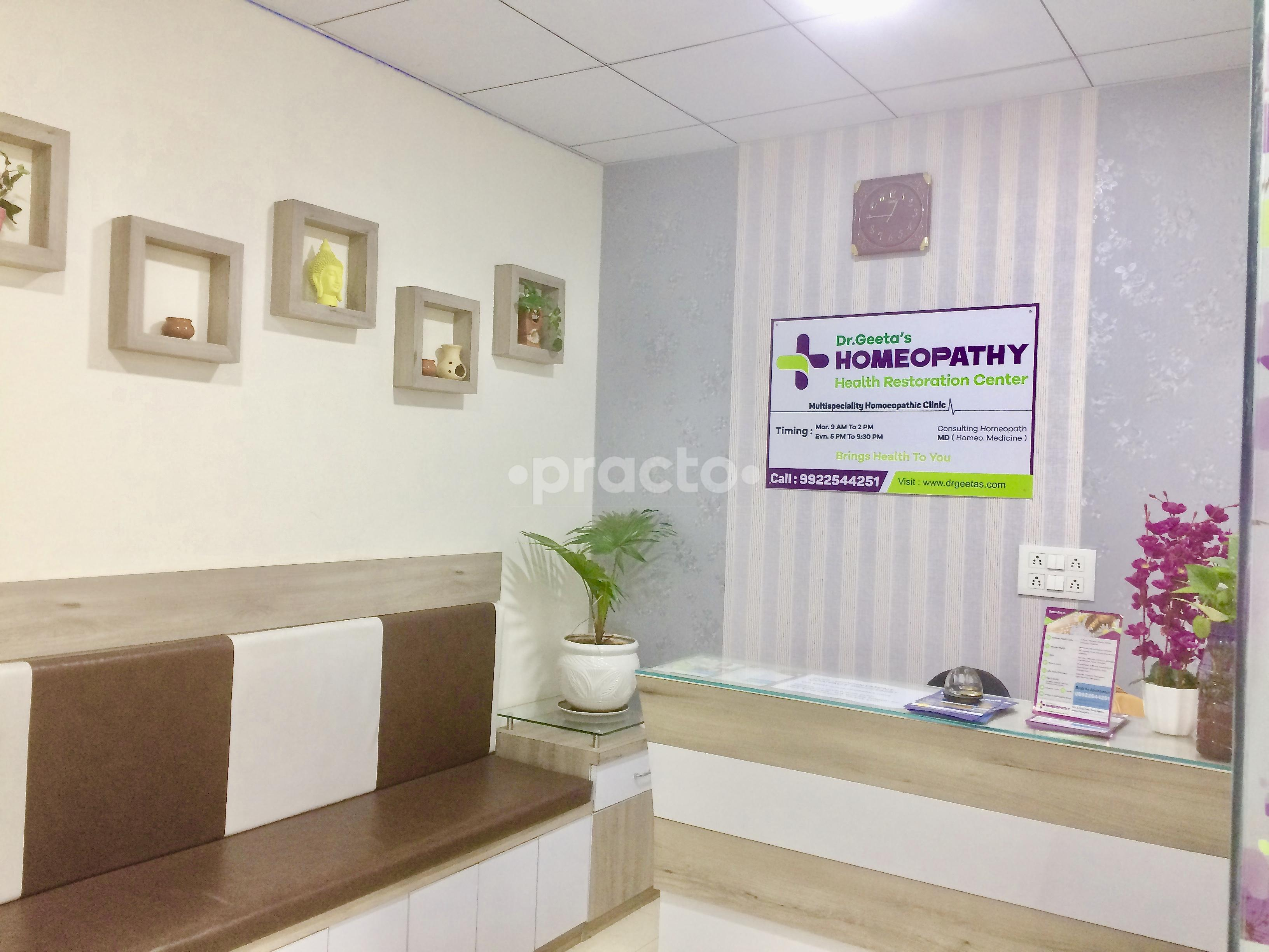 Best Homoeopathy Clinics in Pune - Book Appointment, View
