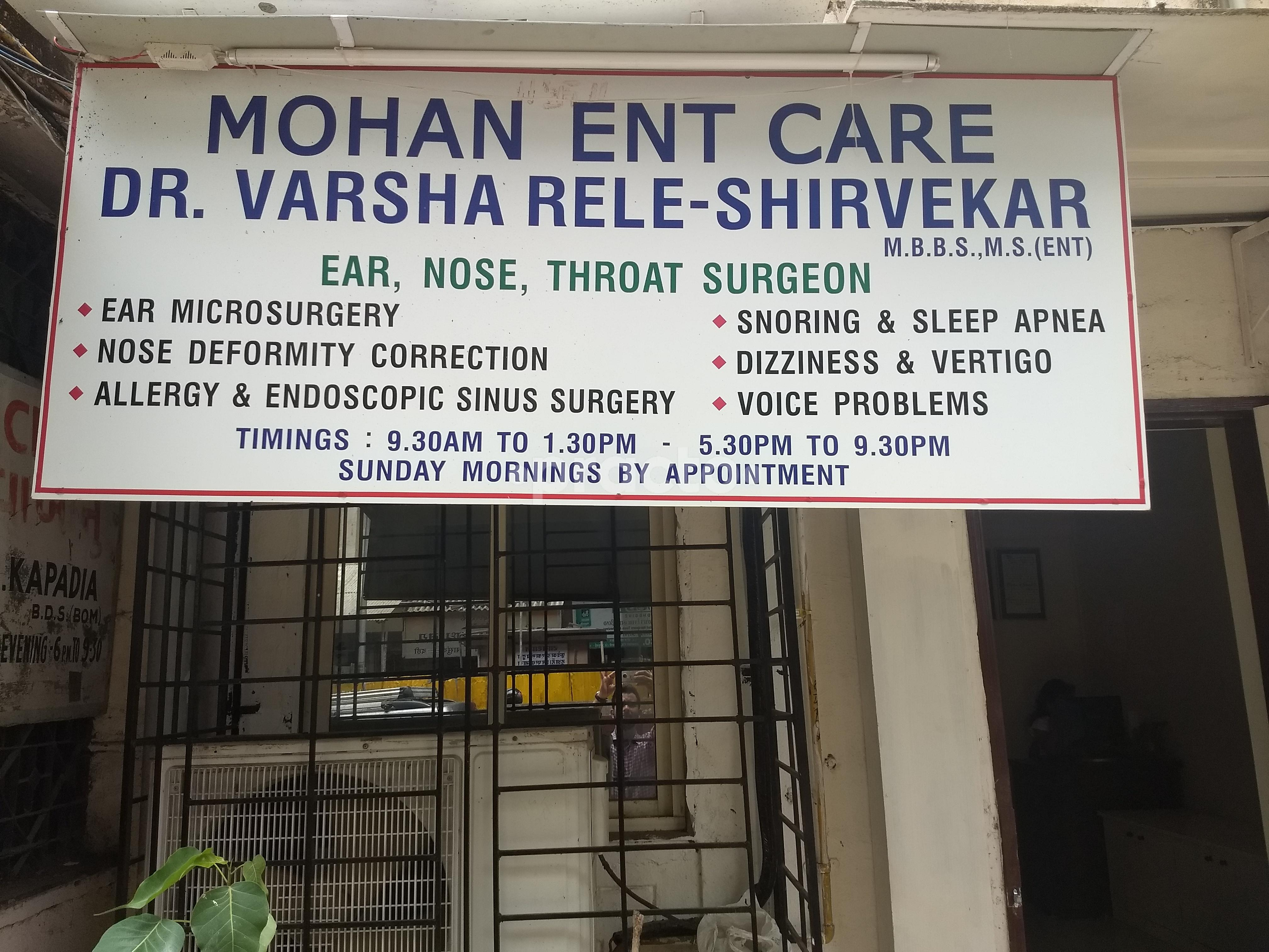 Best Ent Clinics in SV Road, Mumbai   Book Appointment, View ...