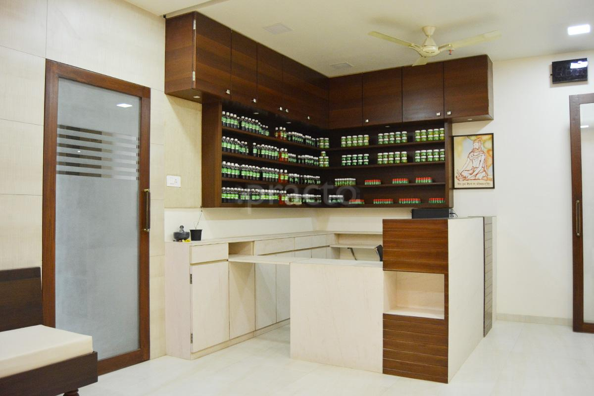 Best Ayurveda Clinics in Magarpatta City, Pune - Book Appointment, View  Reviews, Address | Practo