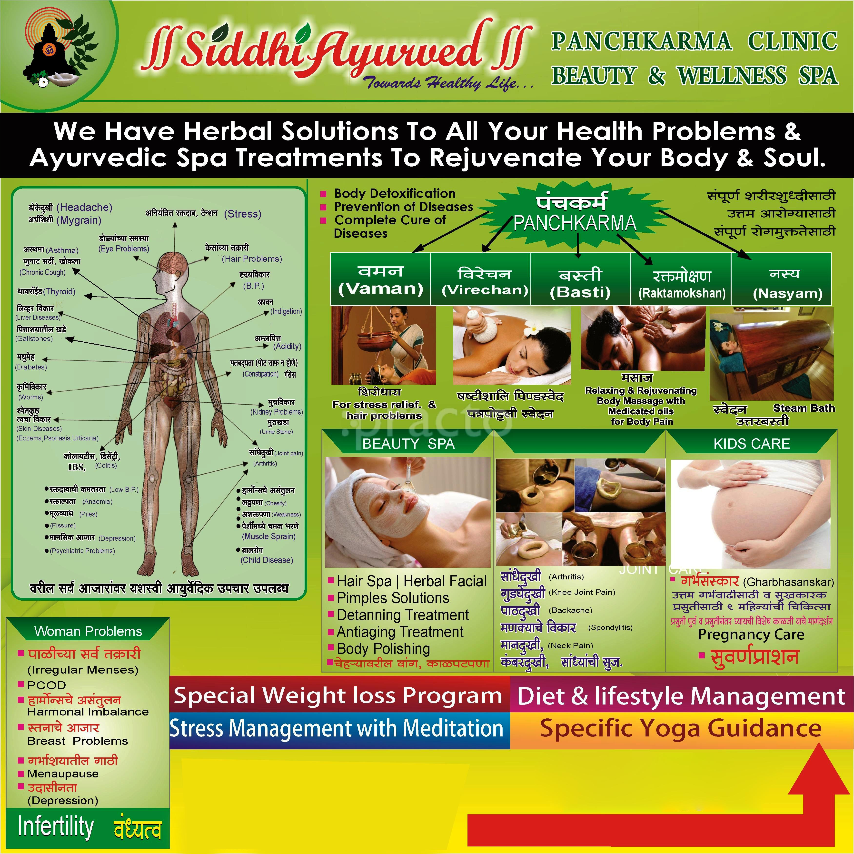 Best Clinics in Wakad, Pune - Book Appointment, View Reviews