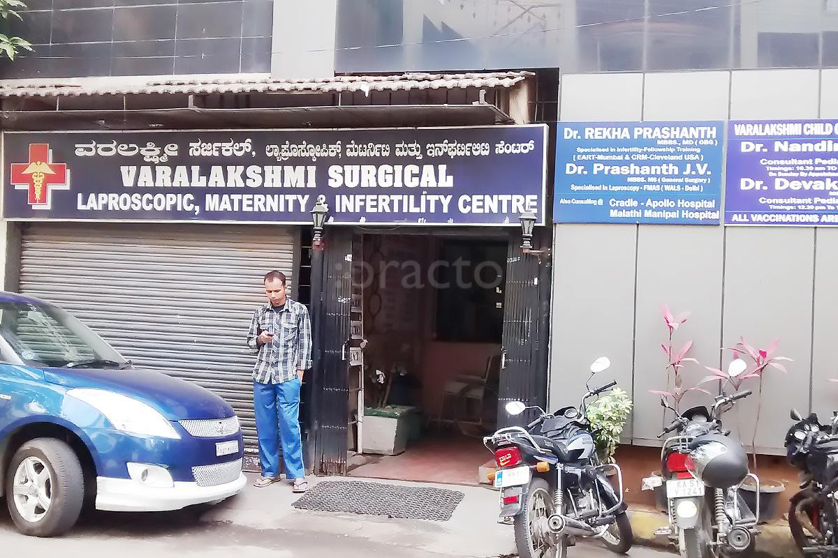 Best Hospitals in Koramangala 5 Block, Bangalore - Book