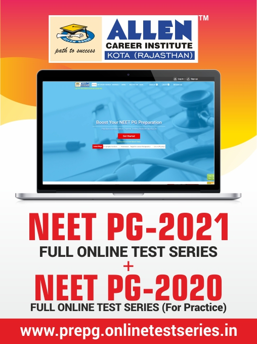 neet pg md ms pg exam combined mock test papers
