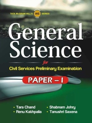 General Science Paper 1 by Tarachand on Textnook.com