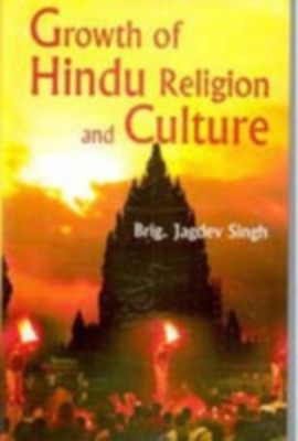 Growth of Hindu Religion And Culture (English) 01 Edition by Brig. Jagdev Singh on Textnook.com
