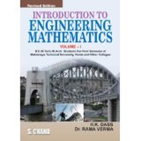 Introduction to Engineering Maths - 1 (Mtu) by H K DASSDR. RAMA VERMA on Textnook.com