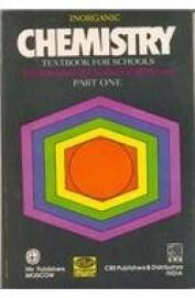 Inorganic Chemistry Vol 1 Tb for Schools by D A EpshteinKhodakov VP A Gloriozov on Textnook.com