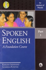 Spoken English A Foundation Course Part 1 (With CD) Marathi by Susheela PunithaKAMLESH SADANAND on Textnook.com