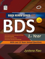 Quick Review Series for BDS 1st Year by Jyotsna Rao on Textnook.com