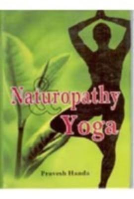 Naturopathy And Yoga (English) 01 Edition by Parvesh Handa on Textnook.com