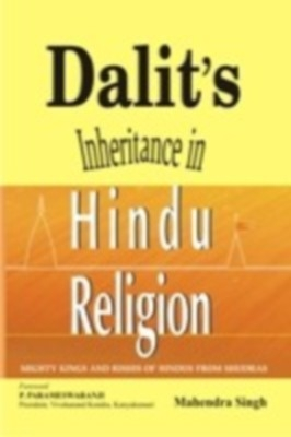 Dalit's Inheritance In Hindu Religion (English) 01 Edition by Mahendra Singh on Textnook.com