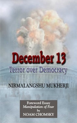 December-13: Terror Over Democracy by Nirmalangshu Mukherji on Textnook.com