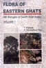 Flora of Eastern Ghats: Hill Ranges of South East India Vol. 1 by MuralidharaT. & D RaoPullaiah on Textnook.com