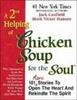 A 2Nd Helping Of Chicken Soup For The Soul 01 Ed by Jack Canfield on Textnook.com