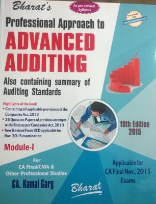 Professionalapproach To Advanced Auditing Module-1  19Th Edn 2015 by Kamal Garg on Textnook.com