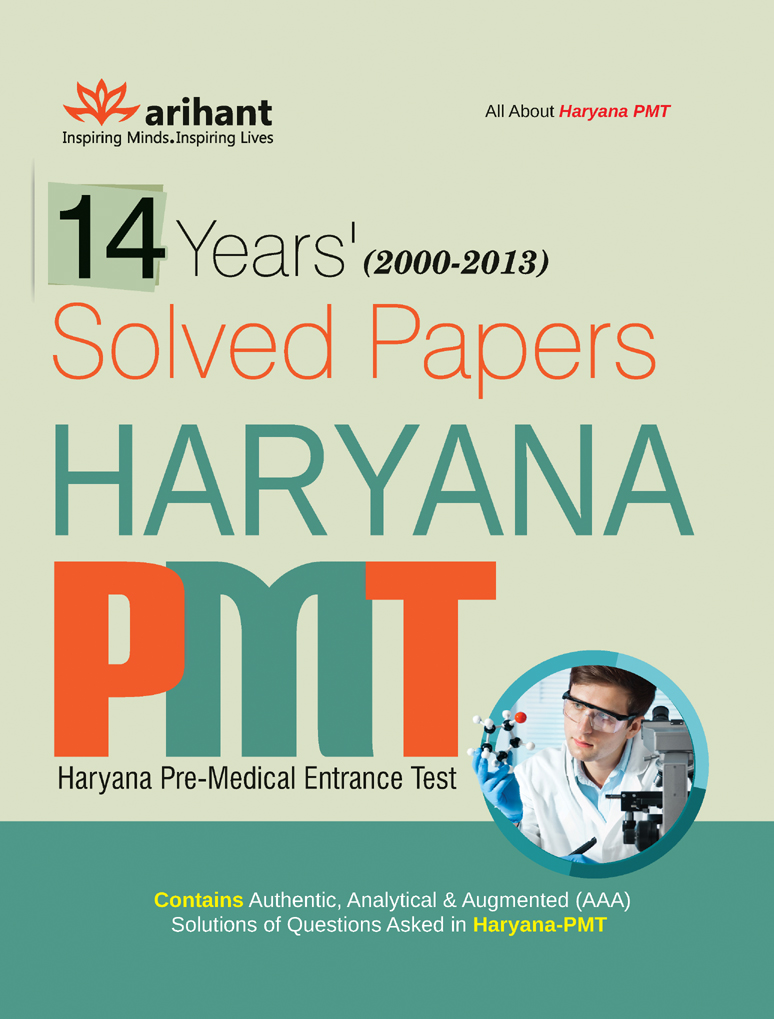 14 Years' Solved papers Haryana PMT  by Experts Compilation on Textnook.com