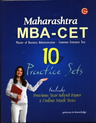 Maharashtra MBA - Cet - 10 Practice Sets by G K PUblications on Textnook.com
