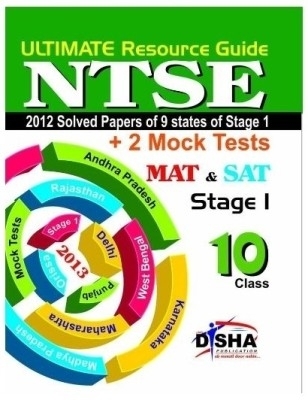NTSE ULTIMATE Resource Guide for Stage 1 (9 State 2012 Papers + 2 Mock Papers) by Disha Publication on Textnook.com