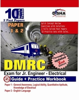 DMRC Exam for Jr. Engineer (Electrical) Guide + Workbook (10 Practice Sets) Paper I & II 2nd edition by Disha Publication on Textnook.com