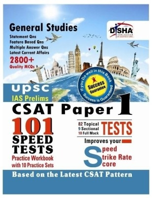 CSAT IAS Prelims 101 Speed Tests Practice Workbook  with 10 Practice Sets - Paper 1  by Disha Publication on Textnook.com