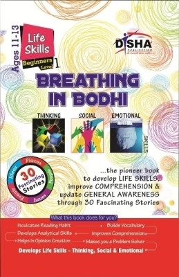 Breathing in Bodhi - the General Awareness/ Comprehension book - Life Skills/ Level 1 for Beginners by Disha Publication on Textnook.com