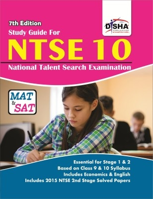 Study Guide for NTSE (Class 10) 7th Edition (SAT, MAT & LCT) by Disha Publication on Textnook.com