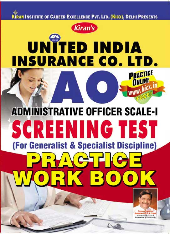 United India Insurance CO.LTD AO Administrative Officer Scale-1 Screening TEST (for Generalist & Specialist Discipline)English by  on Textnook.com