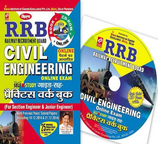 RRB Civil Engineering Practice Work Book for Section Engineer & Junior Engineer (25 Model Practice Sets of 150 Question Each) (With CD)Hindi  by  on Textnook.com