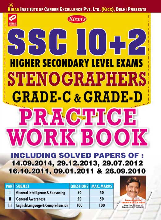 SSC Stenographer Grade C and Grade D Practice Work Book including Solved Papers of 29.12.2013, 29.07.2012, 16.10.2011, 09.01.2011 & 26.09.2010English by  on Textnook.com